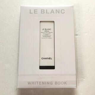 シャネル(CHANEL)のシャネル  ル ブラン 新美白美容液 ☆ サンプル (美容液)