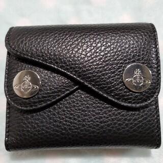 Vivienne Westwood - 折り財布
