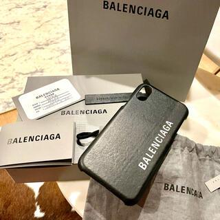 バレンシアガ(Balenciaga)の定価3万 バレンシアガ iPhone X XS レザーカバー エブリデイブラック(iPhoneケース)