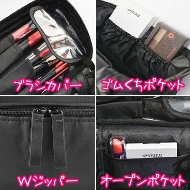 メイクポーチ 化粧ポーチ コスメポーチ 定番収納アイテム コスメ/美容のメイク道具/ケアグッズ(メイクボックス)の商品写真