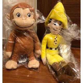 セガ(SEGA)の新品★ おさるのジョージ スペシャル 黄色い帽子のおじさんといっしょ ぬいぐるみ(ぬいぐるみ)