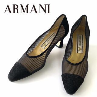 アルマーニ(Armani)のARMANIアルマーニ パンプスヒール6cm メッシュ 黒ブラック レディース(ハイヒール/パンプス)