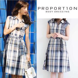PROPORTION BODY DRESSING - 美品♡今季 完売 プロポーションボディドレッジング チェックワンピース パターン
