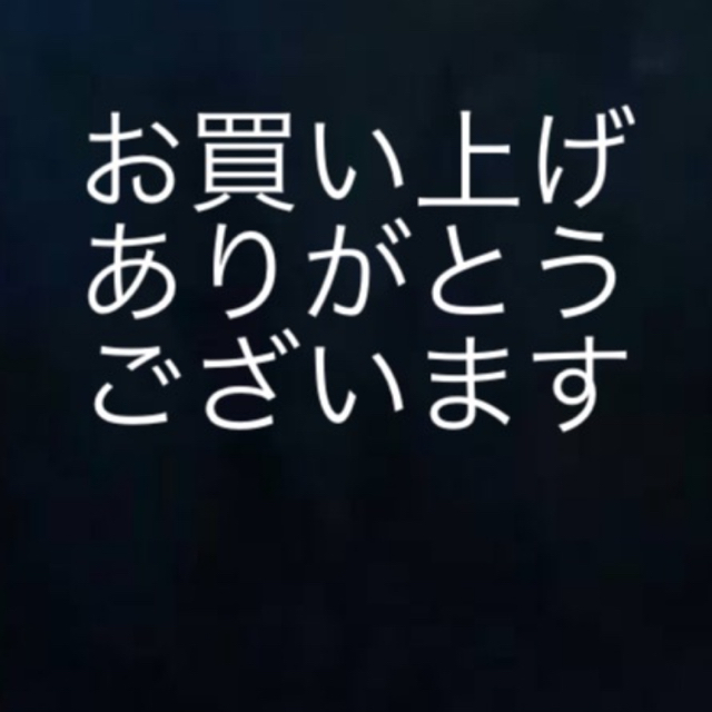 NIKE(ナイキ)のナイキジャンパー キッズ/ベビー/マタニティのキッズ服男の子用(90cm~)(ジャケット/上着)の商品写真