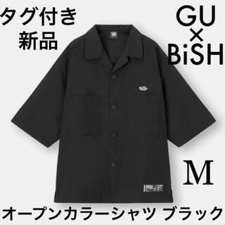 ジーユー(GU)の新品 GU BiSH オープンカラーシャツ ブラック M ジーユー ビッシュ(シャツ)