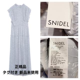 snidel - タグ付き新品 スナイデル プリーツロングワンピース