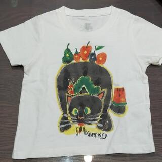 Design Tshirts Store graniph - 腹ペコあおむし☆Tシャツ