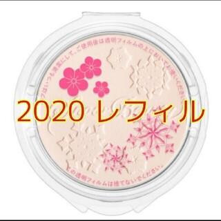SHISEIDO (資生堂) - ♡【未使用❣️❣️】スノービューティー2020 レフィル♡