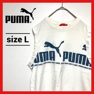 プーマ(PUMA)の90s 古着 プーマ タンクトップ オーバーサイズ ビッグロゴ L(タンクトップ)