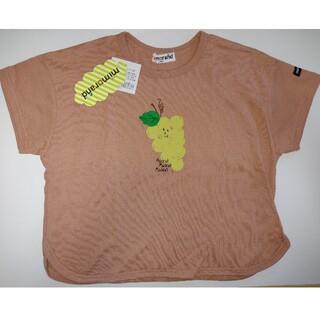 シマムラ(しまむら)のミモランド ぶどう Tシャツ 110センチ(Tシャツ/カットソー)