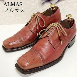 サントーニ(Santoni)の【パティーヌ】アルマス ビジネスシューズ 革靴 メンズ ドレスシューズ(ドレス/ビジネス)