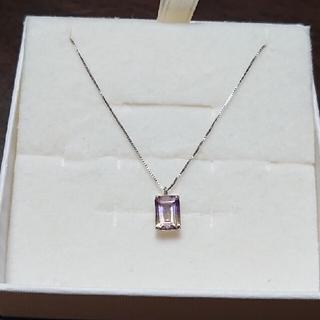 ジュエリーツツミ(JEWELRY TSUTSUMI)のアメトリン ネックレス K18 ジュエリーツツミ(ネックレス)