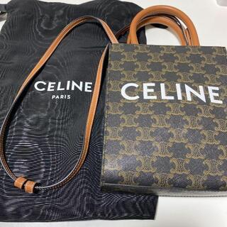 celine - 美品 セリーヌ バーティカルカバ