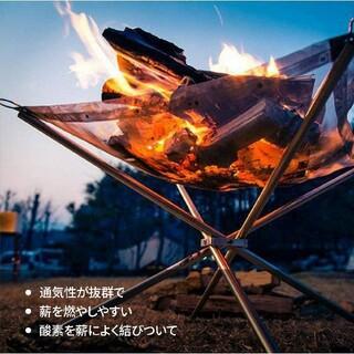 メッシュ焚き火台 ファイアスタンド 収納 ケース付 ステンレス鋼製