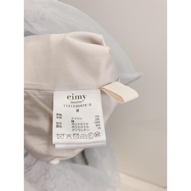 eimy istoire(エイミーイストワール)のエイミーイストワール ツートンレースマーメイドワンピース レディースのワンピース(ロングワンピース/マキシワンピース)の商品写真