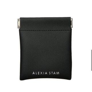 ALEXIA STAM - ALEXIASTAM★新品ノベルティケース