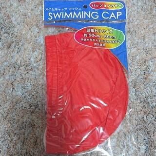 水泳キャップ、水泳帽、スイミング、プール、水着(帽子)