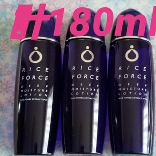 ライスフォース - ライスフォース 化粧水ハーフサイズ3本セット