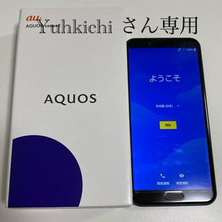 アクオス(AQUOS)のau AQUOS sense2 SIMフリー(スマートフォン本体)