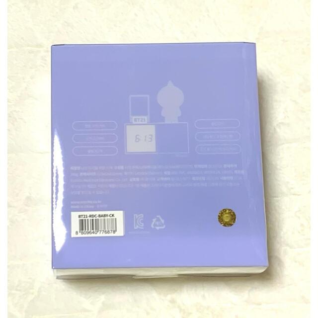 防弾少年団(BTS)(ボウダンショウネンダン)のBT21 BTS ベビー COOKY デジタル 置き時計 LED グク インテリア/住まい/日用品のインテリア小物(置時計)の商品写真