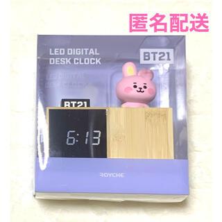 防弾少年団(BTS) - BT21 BTS ベビー COOKY デジタル 置き時計 LED グク