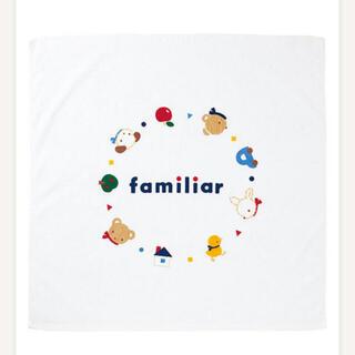 ファミリア(familiar)のfamiliar バスタオル(タオル/バス用品)