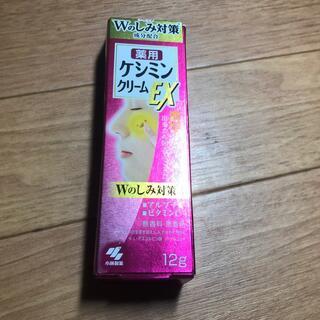 小林製薬 - ケシミンクリームEX(12g)