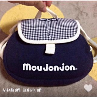 ムージョンジョン(mou jon jon)の✨美品mou jonjonベビーリュック(リュックサック)