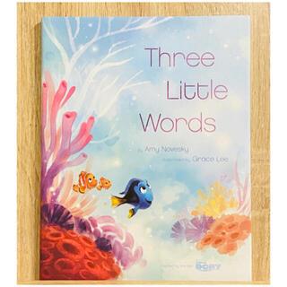 Disney - ディズニー英語絵本 洋書 ニモ ドリー Three Little Words