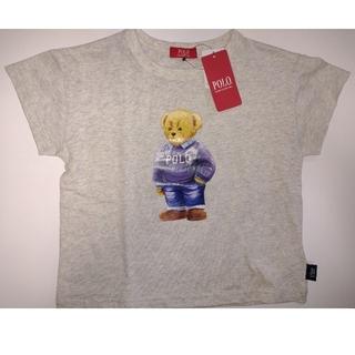 シマムラ(しまむら)のポロ Tシャツ グレー 120センチ(Tシャツ/カットソー)