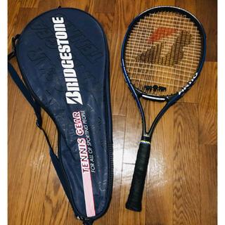 ブリヂストン(BRIDGESTONE)のブリヂストン BRIDGESTONE 硬式テニスラケットAR110(ラケット)