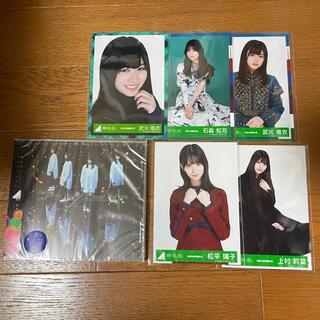 ケヤキザカフォーティーシックス(欅坂46(けやき坂46))の欅坂46 生写真 CD セット(アイドルグッズ)