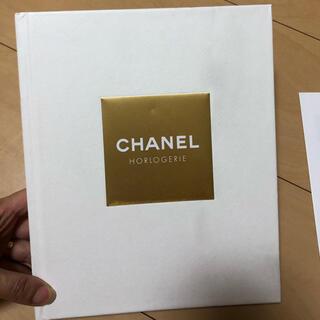 シャネル(CHANEL)のCHANEL  時計のカタログ 本 飾り(ノベルティグッズ)