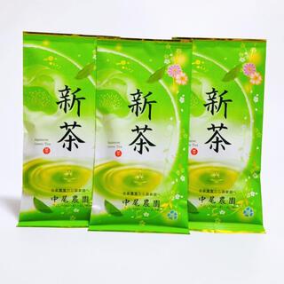 中尾農園 2021年 100g 3本 新茶 大和茶 奈良県産(茶)