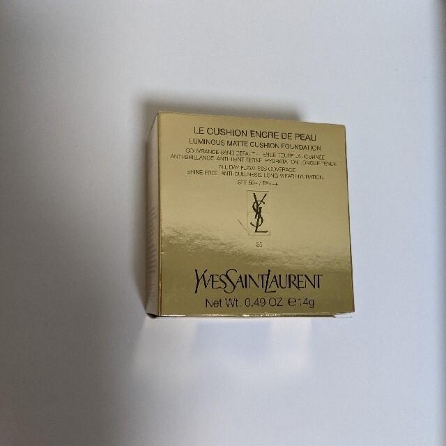 Yves Saint Laurent Beaute(イヴサンローランボーテ)のアンクルドポールクッションN 25 コスメ/美容のベースメイク/化粧品(ファンデーション)の商品写真