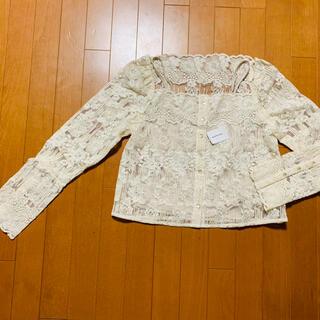新品☆ アルシーヴの総刺繍キャミ付きプルオーバー