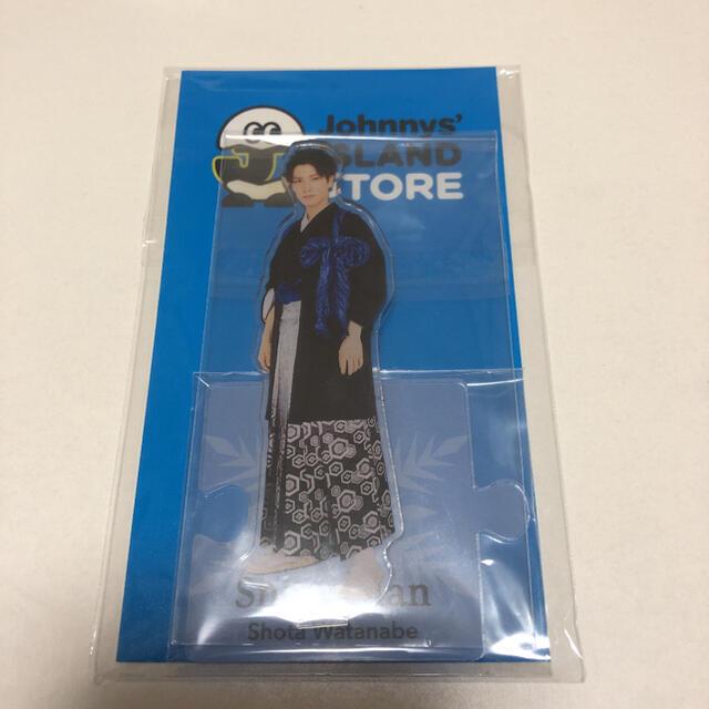 渡辺翔太 アクスタ アクリルスタンド エンタメ/ホビーのタレントグッズ(アイドルグッズ)の商品写真