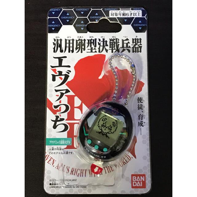 BANDAI(バンダイ)のバンダイ エヴァっち アヤナミレイ(仮称)モデル 新品 エンタメ/ホビーのおもちゃ/ぬいぐるみ(キャラクターグッズ)の商品写真