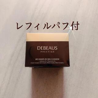 ディビュースファンデーション DEBEAUS レフィル1個 新品正規品