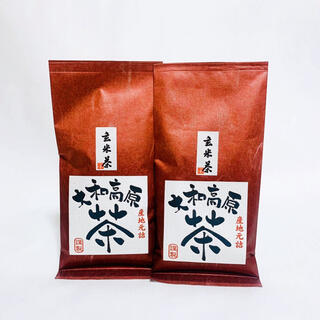 奈良県産 大和茶 玄米茶 2本セット 中尾農園(茶)