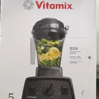 バイタミックス(Vitamix)のバイタミックス E310新品 ブラック 新品未開封(ジューサー/ミキサー)