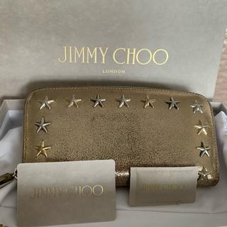 ジミーチュウ(JIMMY CHOO)の【ジミーチュウ】ゴールド ラウンドファスナー長財布(長財布)