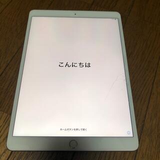 アイパッド(iPad)のiPad Air 3 64GB WiFiモデル(タブレット)