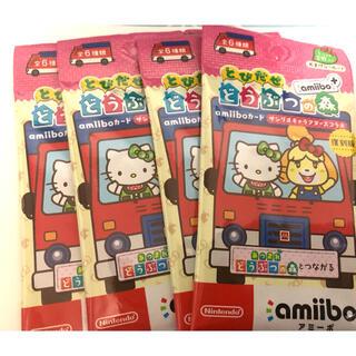 ニンテンドースイッチ(Nintendo Switch)のどうぶつの森 サンリオ amiiboカード 4パック 新品未開封(カード)