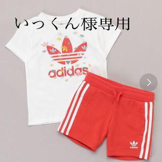 adidas - adidas NIKE ニューバランス セットアップ 120