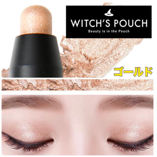 Witch's Pouch フィット スティック シャドウ 05 新品 ゴールド