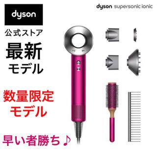 Dyson - 【数量限定セット】ダイソンドライヤー HD-03