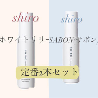 shiro - shiro オールドパルファン サボン ホワイトリリー