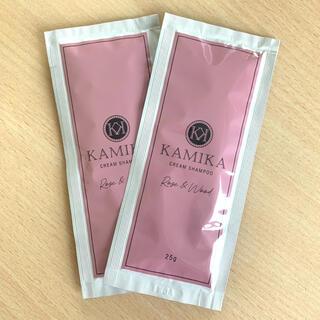 新品未使用 KAMIKA カミカシャンプー 限定 ローズ&ウッドの香り