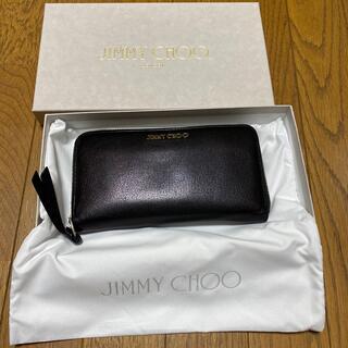 ジミーチュウ(JIMMY CHOO)のJIMMY CHOO長財布 ブラック(長財布)